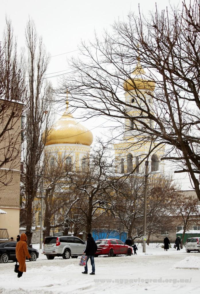 Павлоград Собор