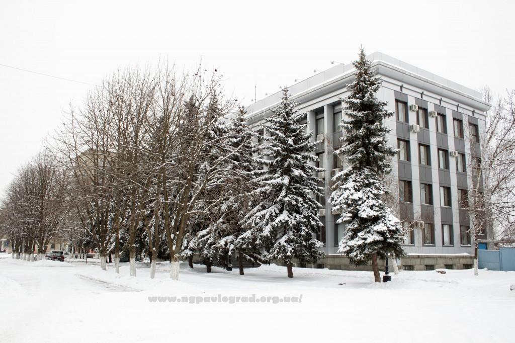 Павлоград Павлоградуголь