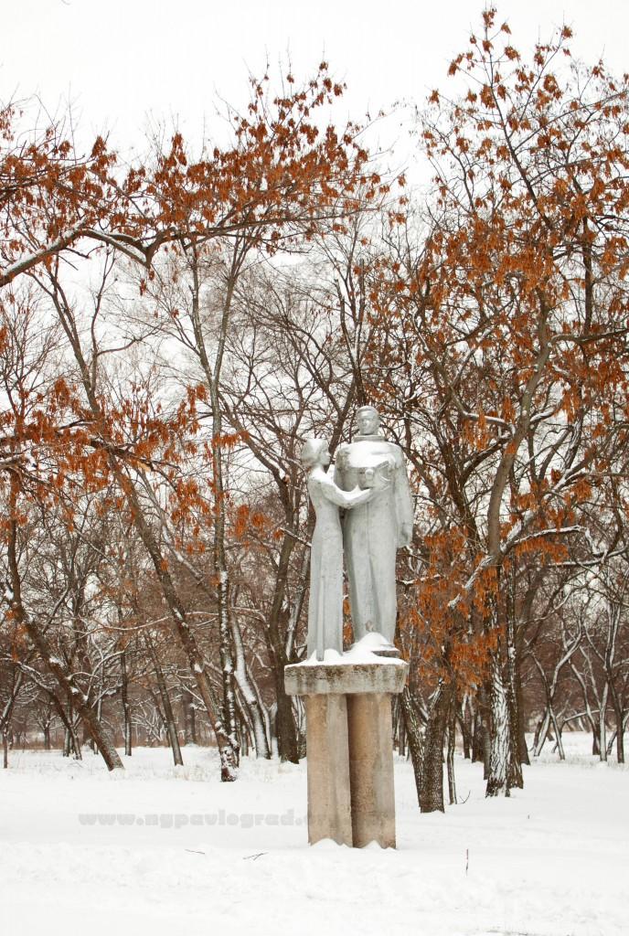 Павлоград памятник