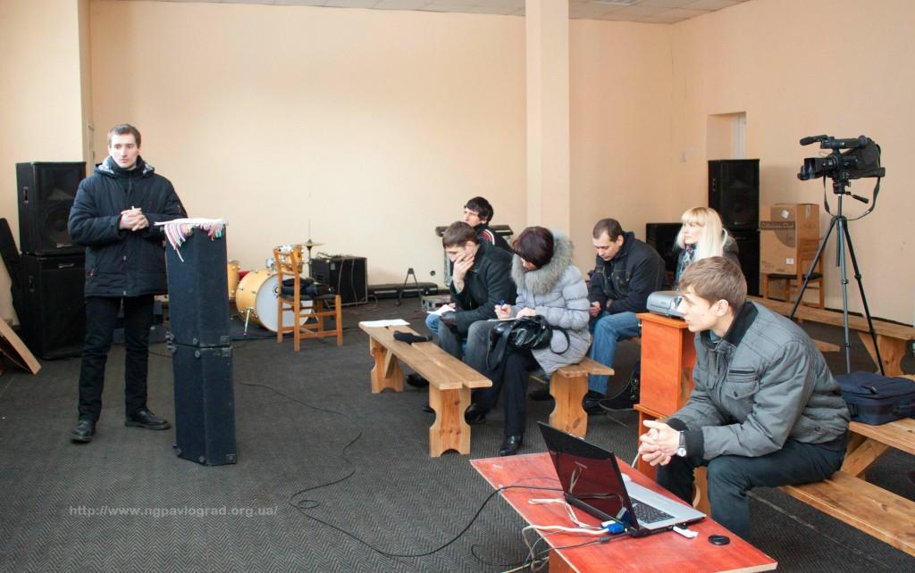 семинар круглый стол