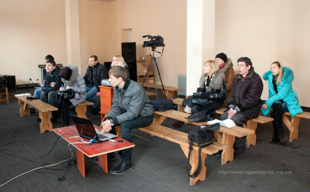 семинары в Украине