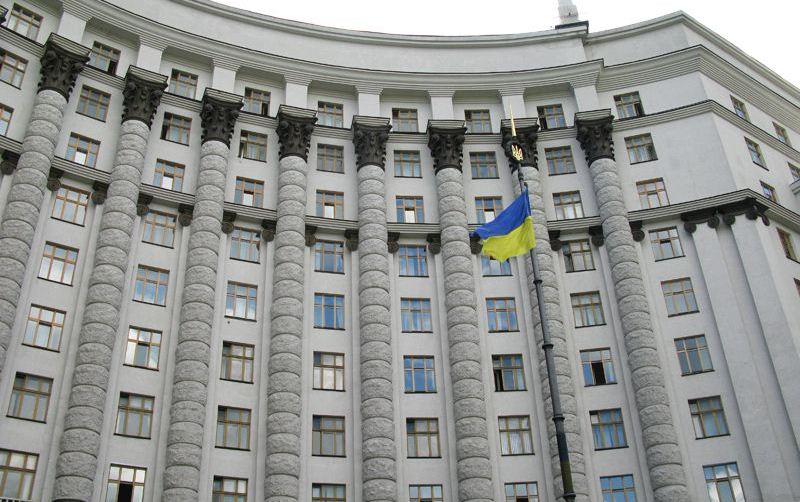 Продажа пневматического оружия в Украине