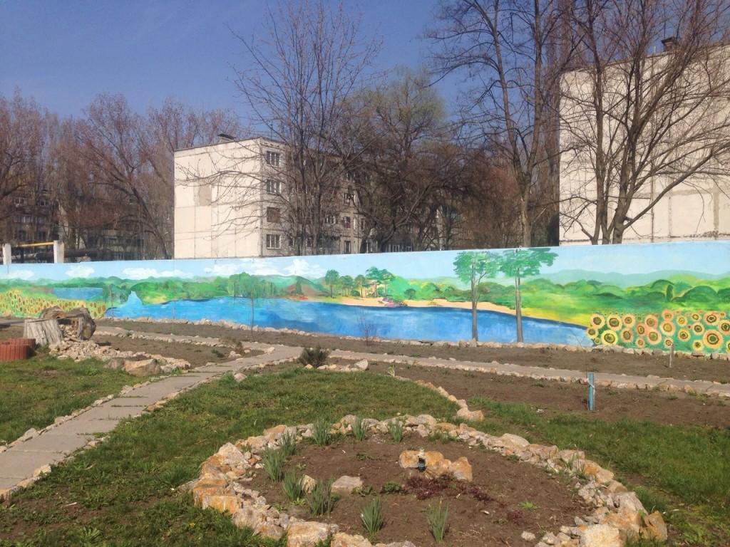 украинские граффити
