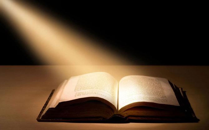Библия в христианстве