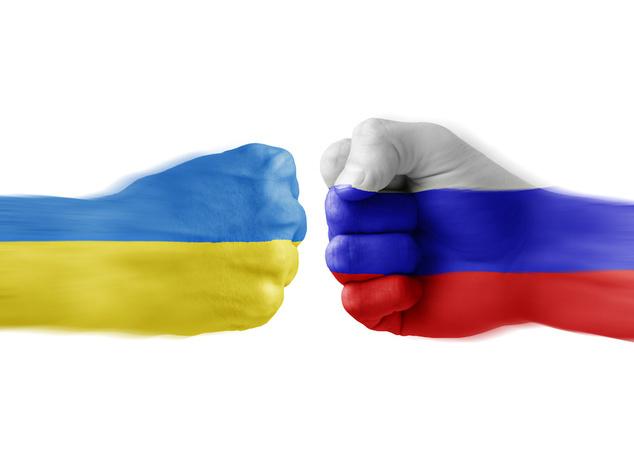 город Павлоград Днепропетровской области