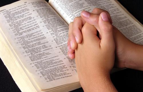 Чего хочет Бог
