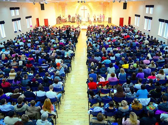 Молодежная конференция