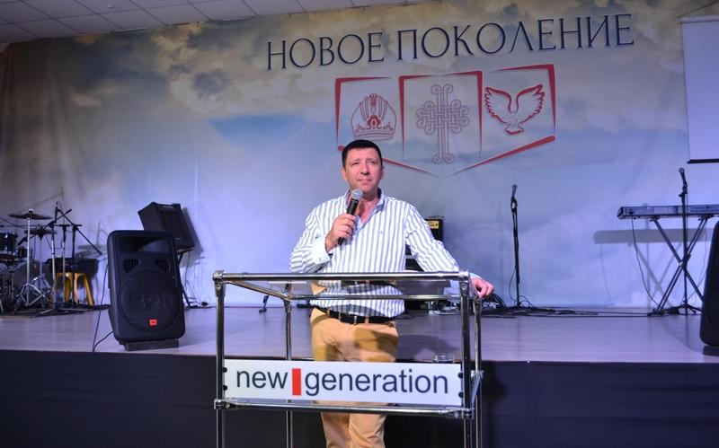Церковь «Новое Поколение»