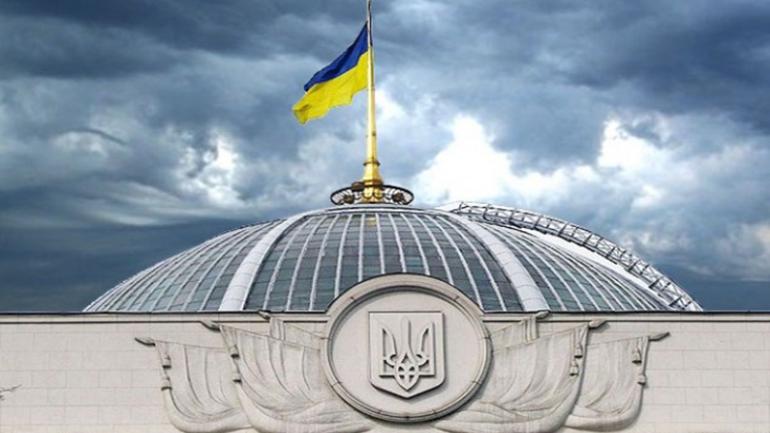 за кого голосовать на выборах в Украине