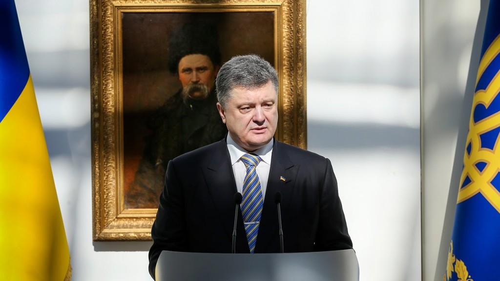 Действующий президент Украины