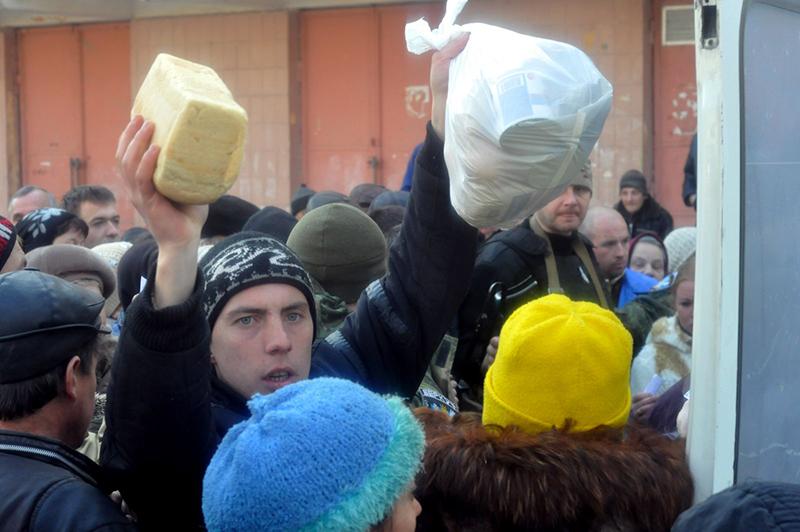 отправить гуманитарную помощь на Донбасс