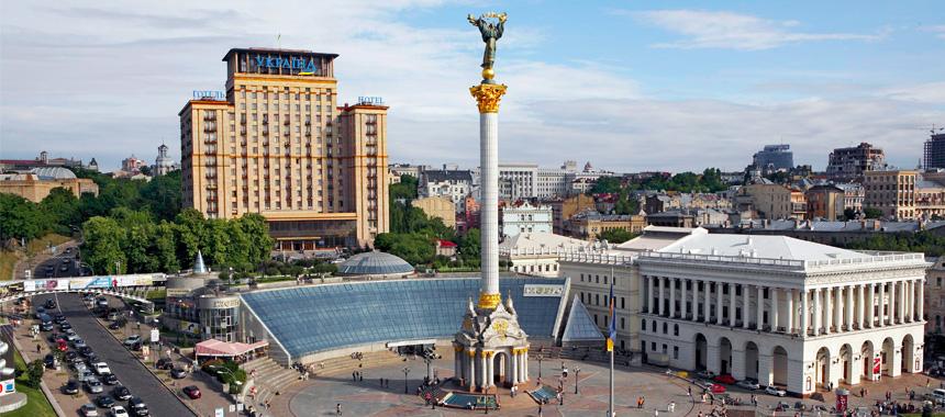 Что предсказывают о будущем Украины