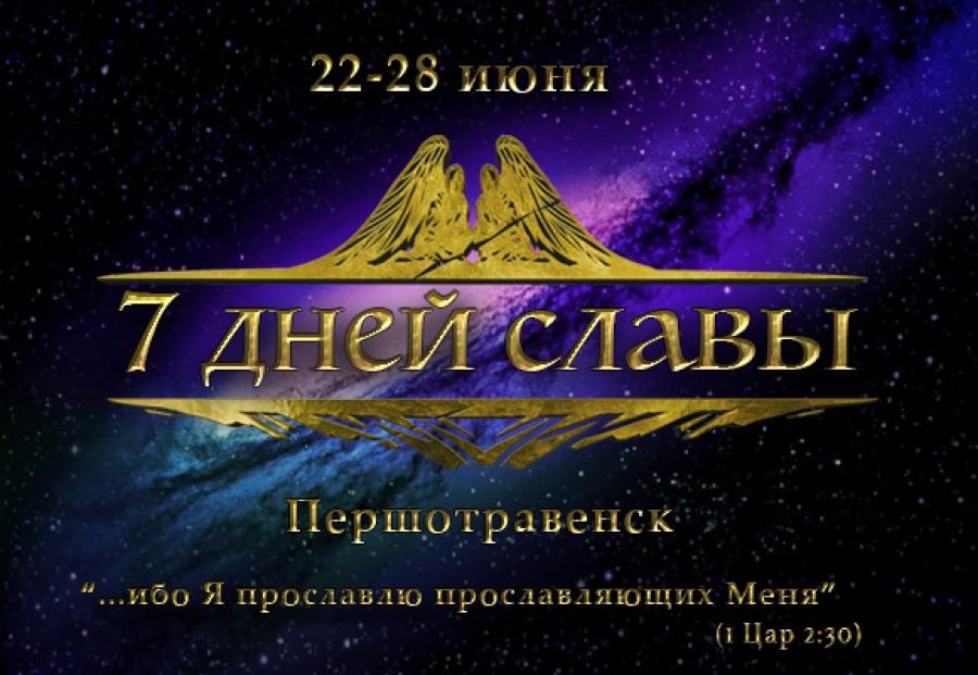 Конференция Новое поколение 2015