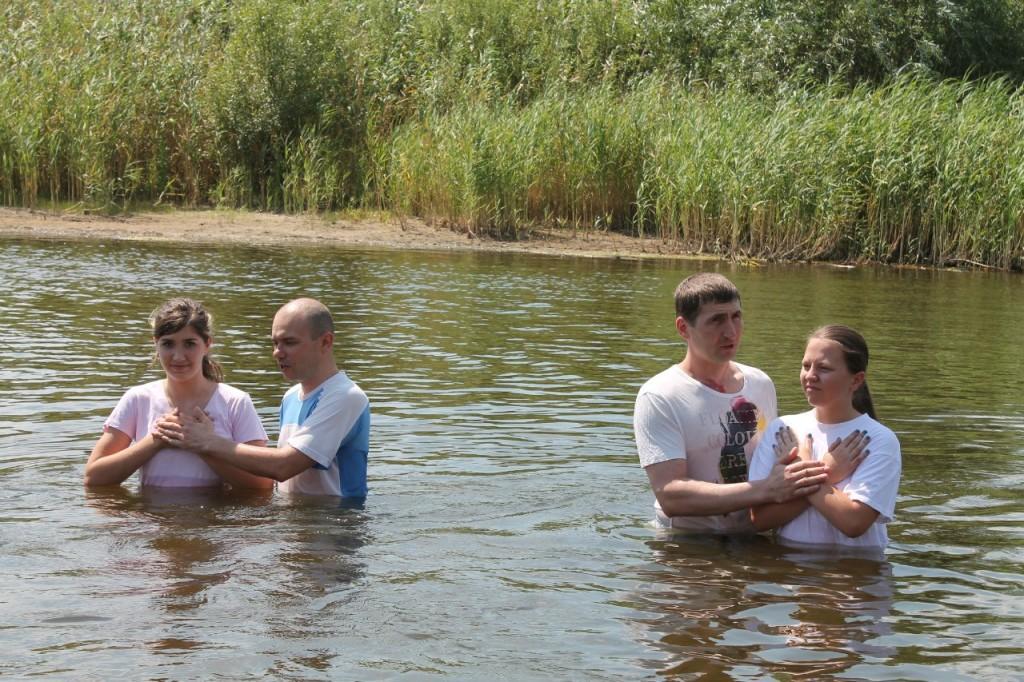 Христианское водное крещение