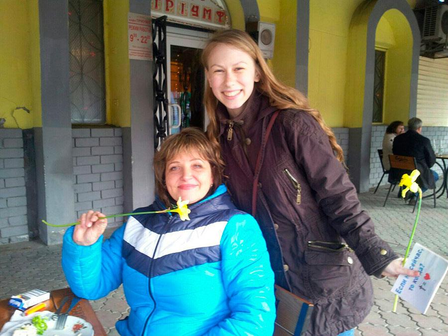 Женщины Павлограда