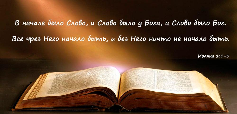 Шаг веры