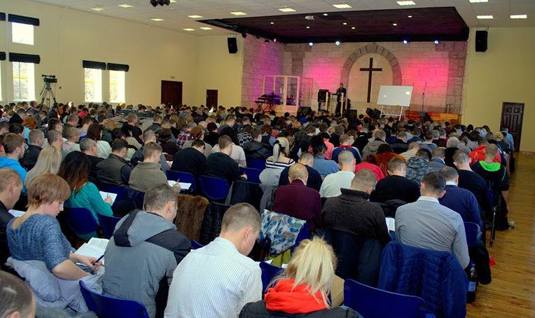 Международный библейский колледж 2017