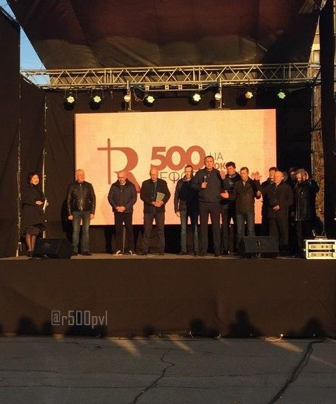 500 летие Реформации