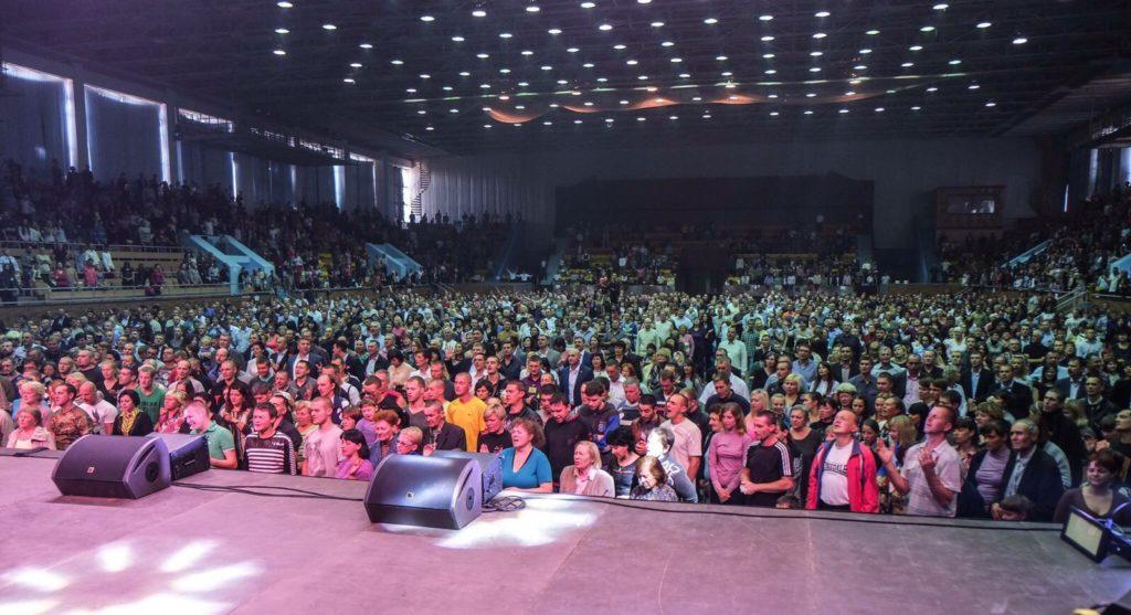 Конференция помазания