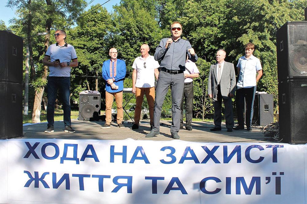 Праздник семьи в Павлограде