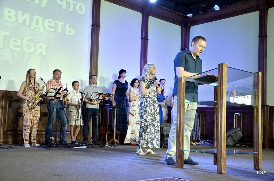 конференция Першотравенск
