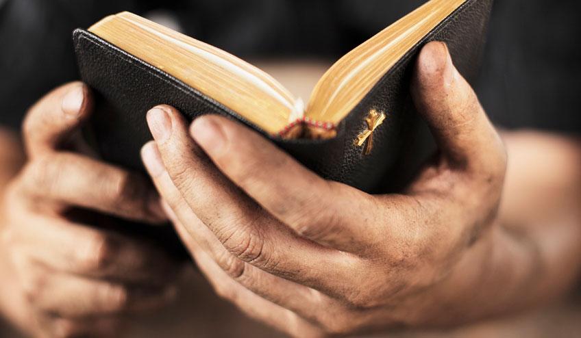 Утренняя молитва